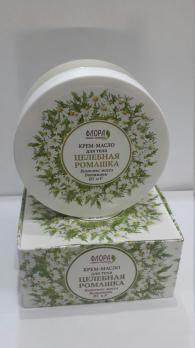 Крем-масло для тела Целебная ромашка  Флора