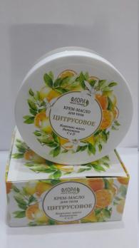 Крем-масло для тела Цитрусовое Флора