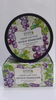 Маслянные скраб Мускат крымский Флора