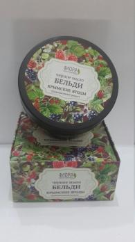 Черное мыло Бельди Крымские ягоды 150 г Флора