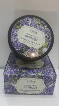 Черное мыло Бельди Лаванда крымская 150 г Флора
