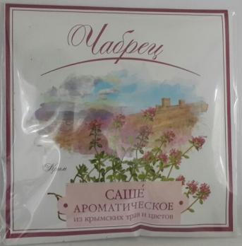 Саше с Крымским чабрецом Крым чай