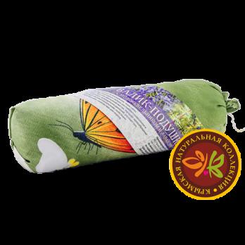 Валик-подушка Можжевельник+Лаванда 30х12 см