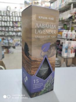 Чай в пирамидках Крым Чай Lavender 15 пак