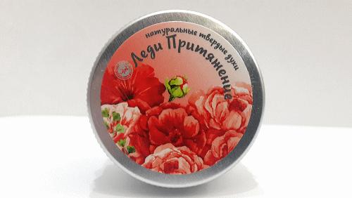 Леди притяжение твердые духи Крымская натуральная коллекция