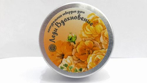 Леди вдохновение твердые духиКрымская натуральная коллекция