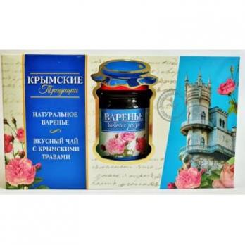 Чай с Травами+Варенье Розы Восточный букет