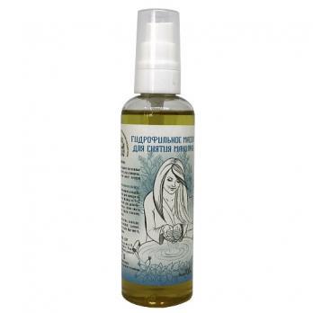 Гидрофильное масло для снятия макияжа 100мл Скифия