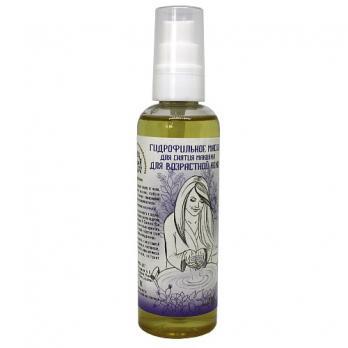 Гидрофильное масло для снятия макияжа для возрастной кожи 100мл Скифия