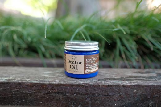 Крем-маска для лица Питание и комфорт с маслом какао ши и комплексом Oat Lipid E 50 мл Doctor Oil