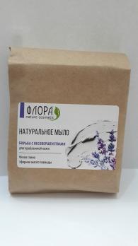 Мыло с глиной борьба с несовершенствами белая глина Флора