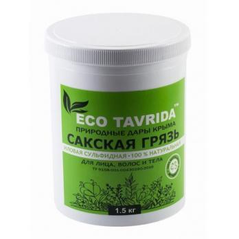 Грязь Иловая Сульфидная Сакского Озера 1,5 кг Банка ЭКО ТАВРИДА