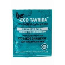 Маска - скраб для лица Глубокое очищение с минералами Чёрного моря 30 гр Эко Таврида