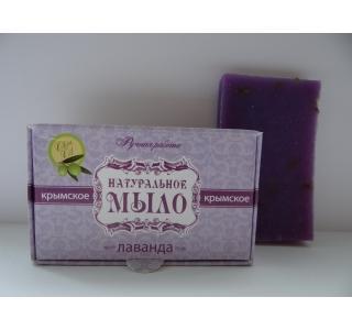 "Мыло натуральное ""Лаванда"" 50 гр. КЛ"