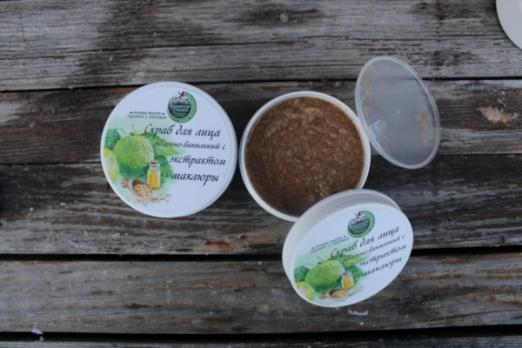 Скраб для лица яблочно-ванильный с экстрактом маклюры 80гр Крымские Сказки