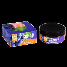 Скраб масляно-солевой Виноградный 250г  КнК