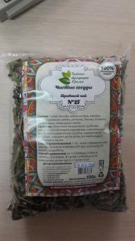 Крымский травяной чай №25 Чистые сосуды  Чайные традиции Крыма 100гр