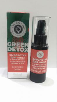 Сыворотка Green Detox  с комплексом черноморских водорослей Матирующий эффект Дом природы купить