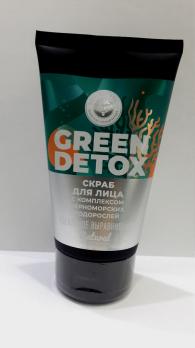 Скраб Green Detox Идеальное выравнивание, 130г ДП