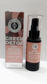 Крем для лица Green Detox  с комплексом черноморских водорослей Активная защита, 25г ДП
