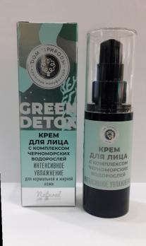 Крем для лица Green Detox  с комплексом черноморских водорослей Интенсивное увлажнение, 25г ДП