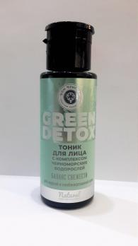 Тоник для лица Green Detox Баланс свежести ГД, 150г ДП