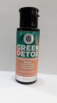 косметика крымская Мицеллярная вода Green Detox Дом природы