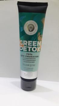 Гель для умывания Green Detox с комплексом черноморских водорослей Глубокий детокс ГД, 150г ДП