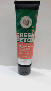 Гель для умывания Green Detox с комплексом черноморских водорослей Мягкая свежесть ГД, 150г ДП