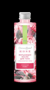 Мерцающее масло для тела с абсолютом розы Упругая кожа Дом природы
