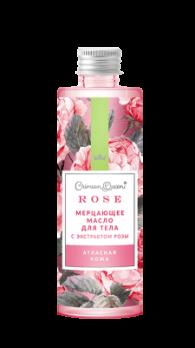 Мерцающее масло для тела с экстрактом розы Атласная кожа Дом природы