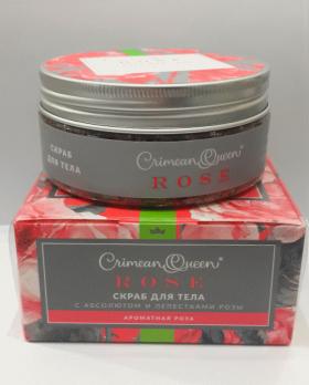 Скраб для тела с экстрактом и лепестками розы Ароматная роза Дом природы