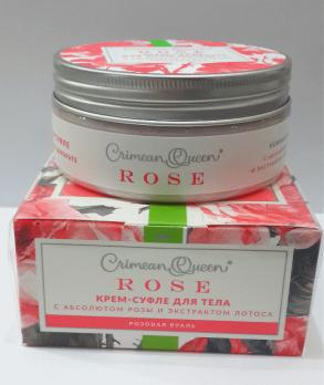 Крем-суфле для тела с абсолютом розы и экстрактом лотоса Розовая вуаль Дом природы