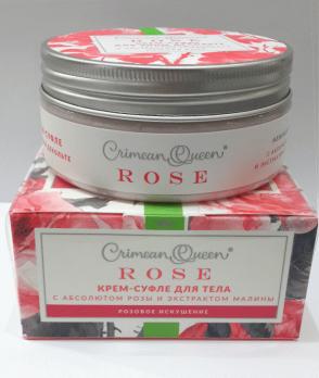 Крем-суфле для тела с абсолютом розы и экстрактом малины Розовое искушение Дом природы