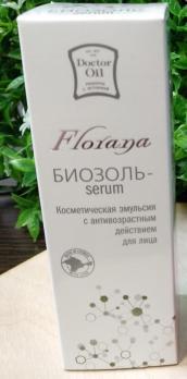 Косметическая эмульсия с антивозрастным действием Биозоль-serum Florana ТМ Doctor Oil Доктор Оил