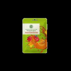 Тканевая маска для лица Тыква сладкий перец томат Крымская натуральная косметика