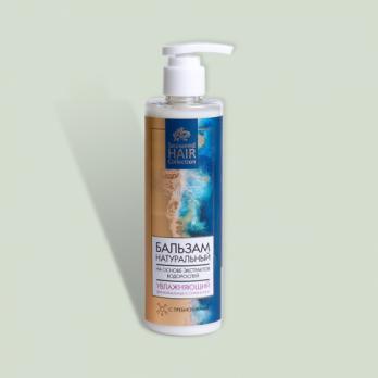 Бальзам для волос увлажняющий Seaweed Hair Collection Крымская натуральная коллекция