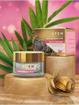 Крем с муцином улитки для всех типов кожи с SPF 30 Царство ароматов купить