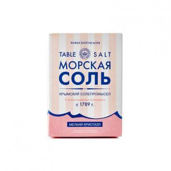 Морская соль пищевая мелкий кристал коробка 800 г Галит купить