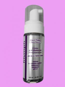 Пенка для умывания гипоаллергенная для всех типов кожи Green Crimea купить