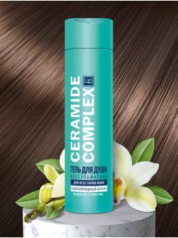 Гель для душа бессульфатный Ceramide Complex для всех типов кожи Царство ароматов купить