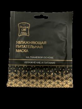 Тканевая маска увлажняющая и питательная 20г Doctor oil купить