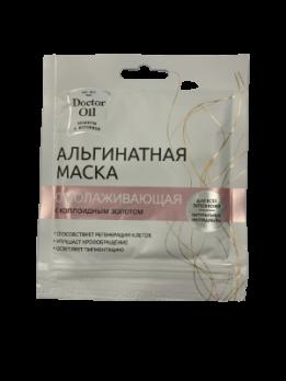 Альгинатная маска омолаживающая с коллоидным золотом 30г Doctor oil купить косметика