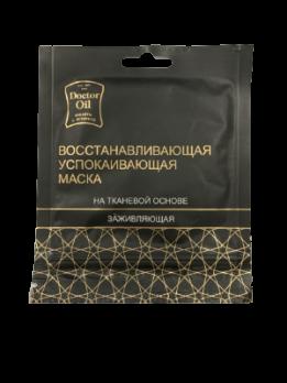 Тканевая маская восстанавливающая и успокоивающая 20г Doctor oil купить