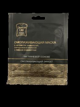 Тканевая маска с экстрактом водорослей гиалуроновой кислотой и бифида ферментами 20г Doctor Oil купить косметику