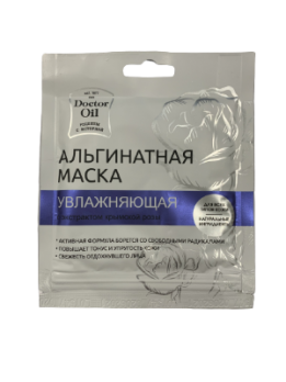 Альгинатная маска увлажняющая с экстрактом крымской розы 30г Doctor Oil купить