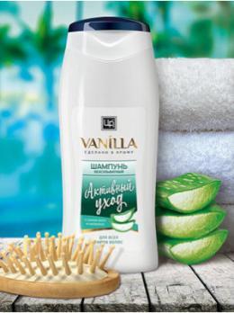 Шампунь VANILLA для всех типов волос с соком алоэ и каланхое 250 г Царство ароматов купить