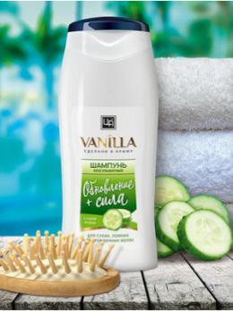 Шампунь VANILLA для сухих ломких и поврежденных волос с огуречным соком 250 г Царство ароматов купить