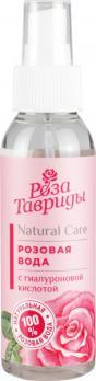 Розовая вода 100 гр Роза тавриды купить