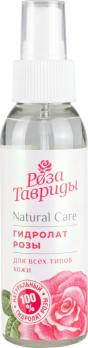 Гидролат розы 100 гр Роза тавриды купить